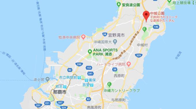 中城公園へのアクセス