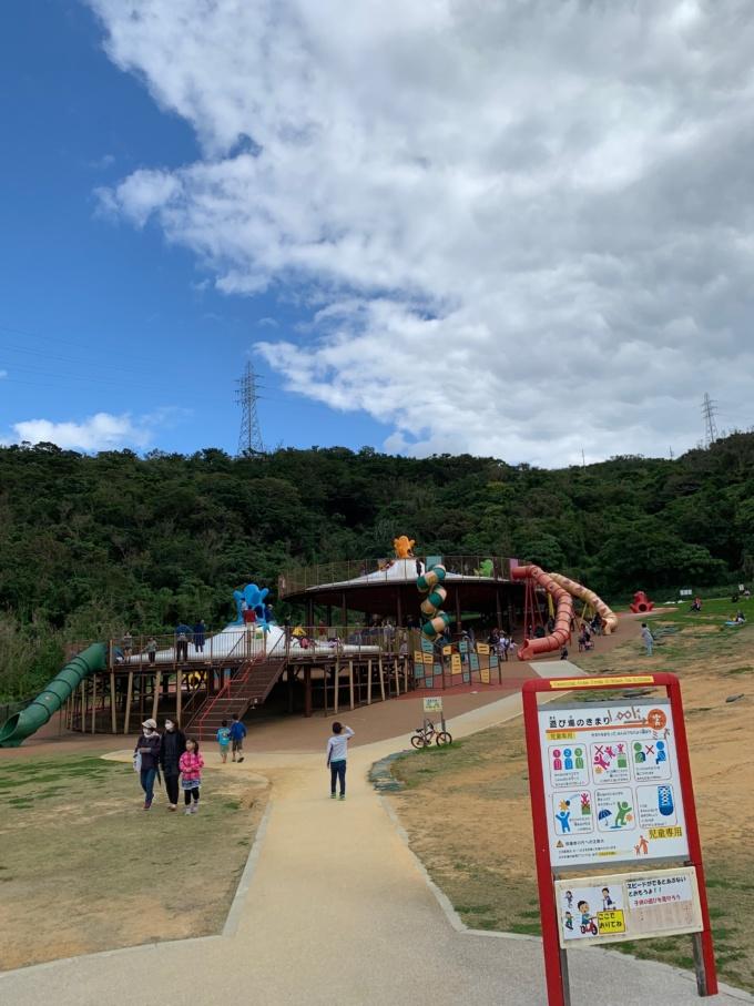 中城公園の遊具