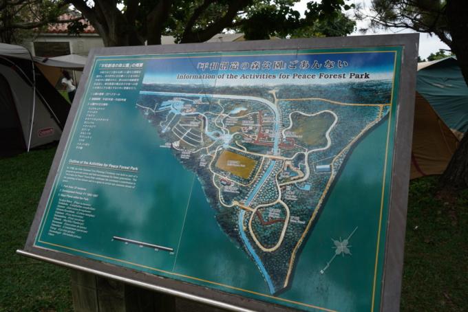 沖縄のウォーキングスポット「沖縄県平和創造の森公園」