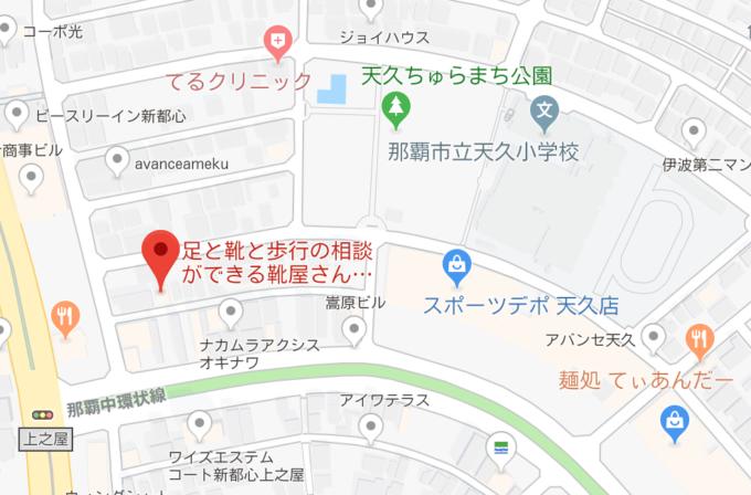 ちゅらまち公園地図